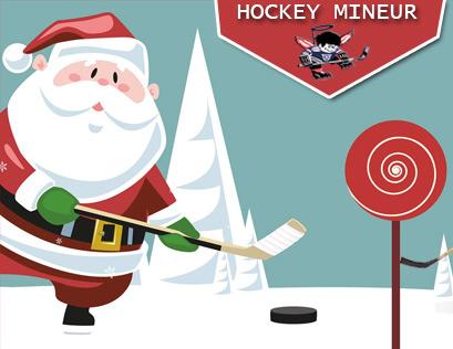 petit-noël-hockey-mineur